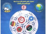 somali-futsal