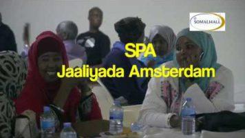 MUNAASABADII  XORIYADA SOOMAALIYA 1JULY Amsterdam 2019
